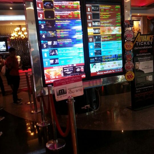 Photo taken at Major Cineplex Ratchayothin by Noo gif on 9/1/2013
