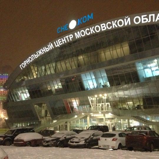Foto scattata a Снеж.ком da Natalia G. il 11/28/2012