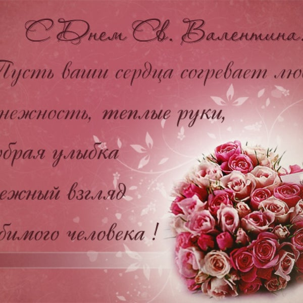 Снимок сделан в Салон красоты Наталии Волошиной пользователем Natalia V. 2/14/2014