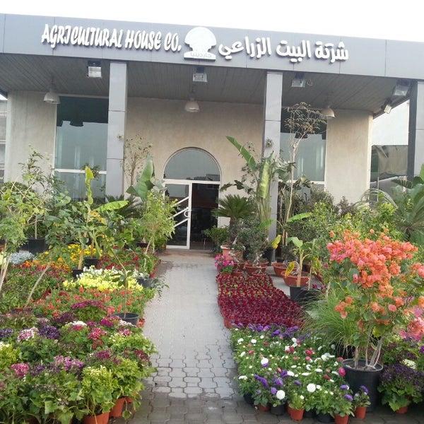 Permalink to Home & Garden Kuwait Address