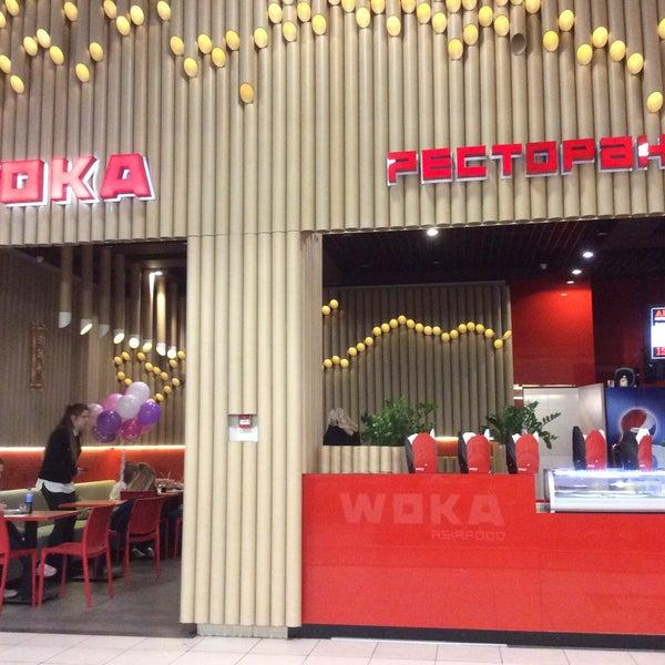 Снимок сделан в Woka Asia Food пользователем Ирина Г. 10/11/2016