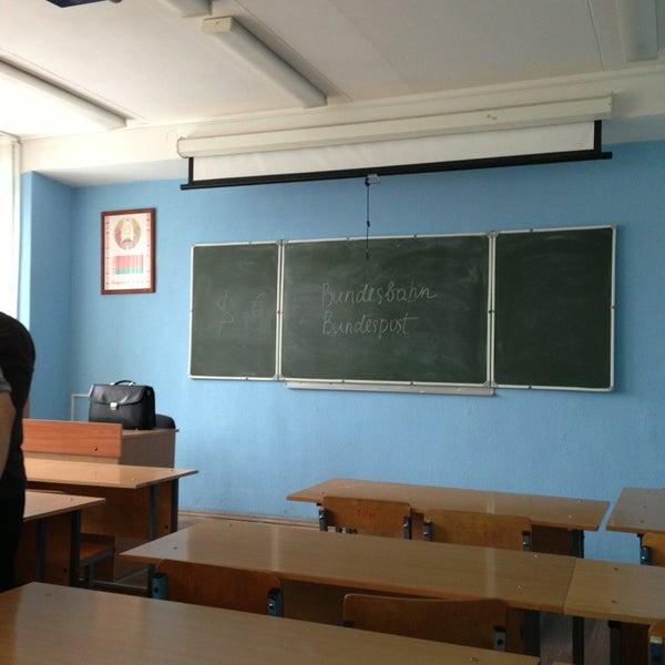 Снимок сделан в Международный университет «МИТСО» пользователем Olga L. 4/1/2013