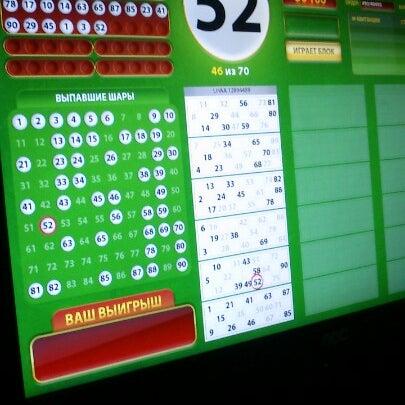 казино клуб адмирал отзывы