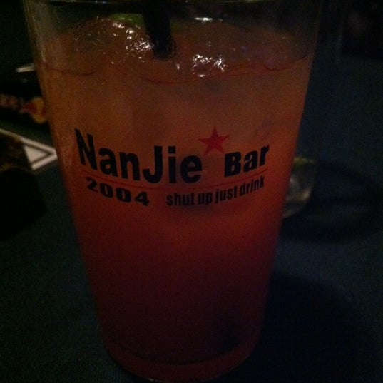 Photo taken at Nanjie by Aaron B. on 9/23/2012