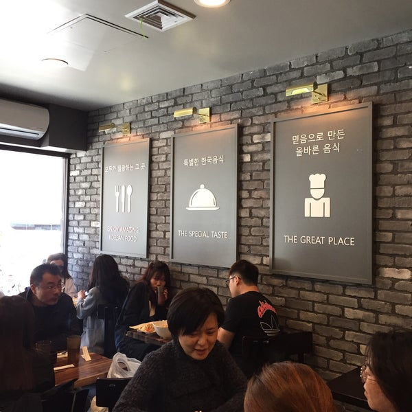 4/26/2018にHunterがKim Ga Naeで撮った写真