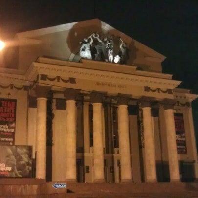 Снимок сделан в Дворец на Яузе пользователем Петр c. 11/25/2012