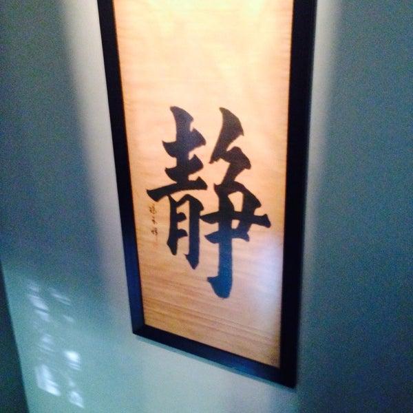 Photo taken at SushiCo by Sami C. on 6/11/2014