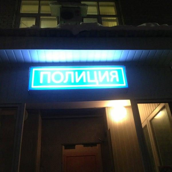 Photo taken at ОВД Пресненского района by Ibrahim A. on 1/30/2013