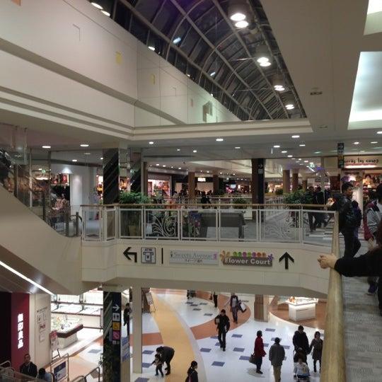 New Town Plaza Food Court In Hong Kong: イオンモール成田 (Aeon Mall Narita)