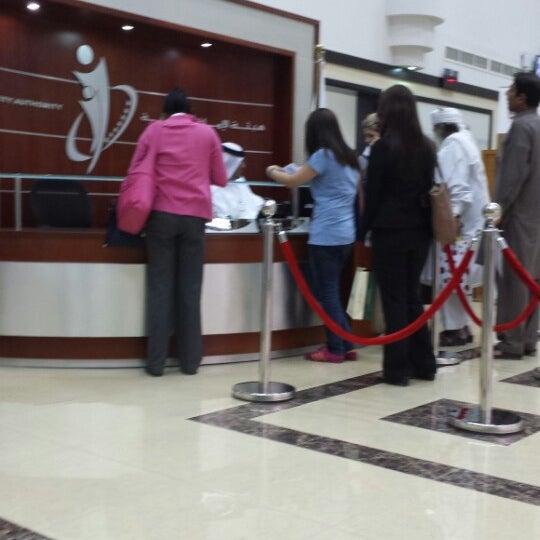 Photo taken at Emirates Post Office مكتب بريد الإمارات by Ana C. on 5/26/2013