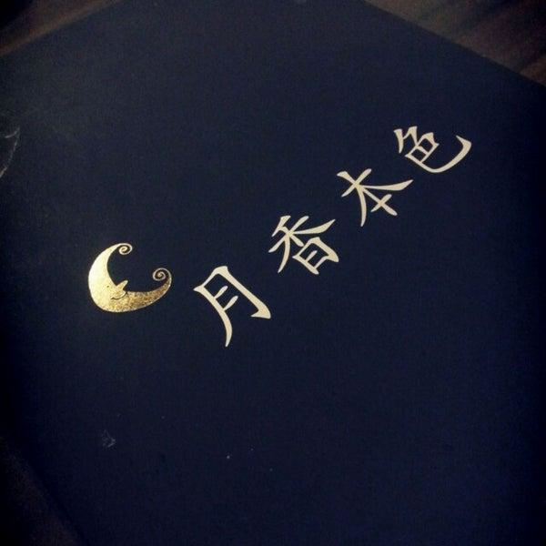 Photo taken at 월향 by SunjunG p. on 1/20/2014