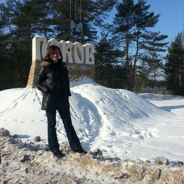 Photo taken at Pskov by kroshka mel on 2/23/2013