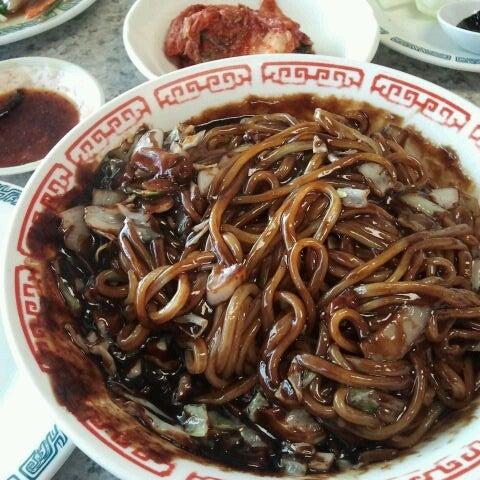 Chinese Food Makiki