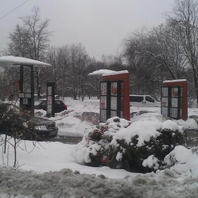 Photo taken at McDonald's by Oleg S. on 2/1/2013