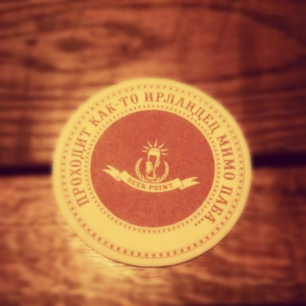 Снимок сделан в Beer Point пользователем Sashka K. 11/4/2012