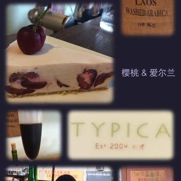 Photo taken at Typica Café by 弗兰克 on 5/17/2014