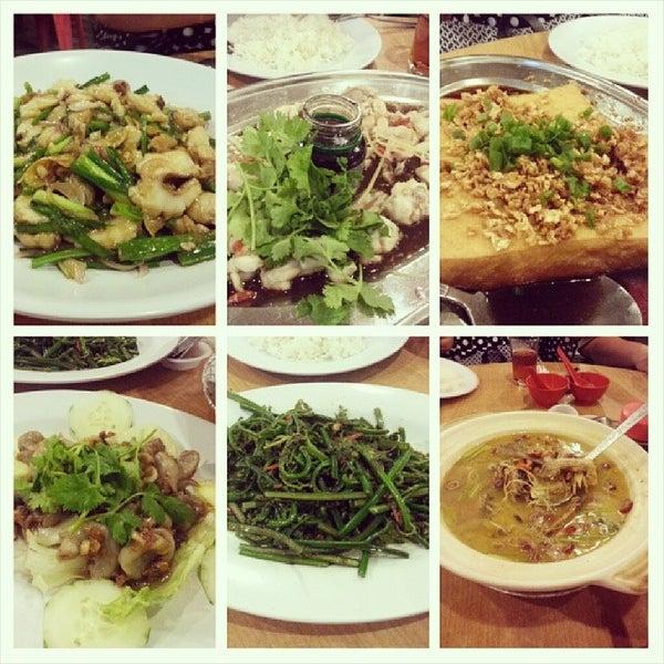 Jerome Chinese Restaurant