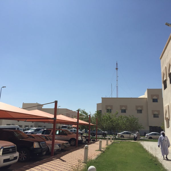 Photo taken at Ta'if University by Osama A. on 11/2/2015