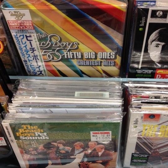 Photo taken at TOWER RECORDS 郡山店 by Yoshiro N. on 10/8/2012