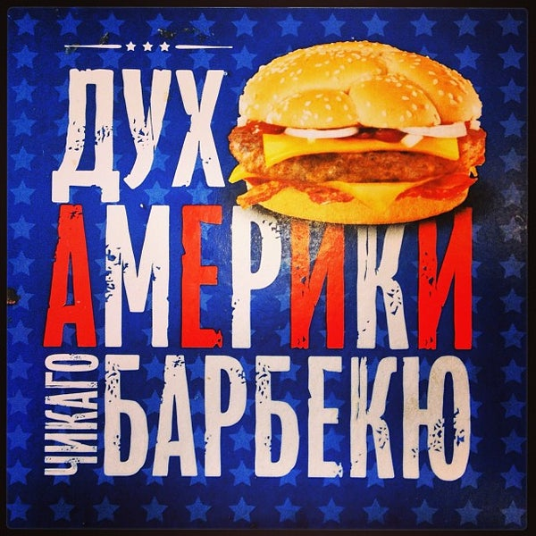 Photo taken at McDonald's by Кирилл Б. on 8/1/2013