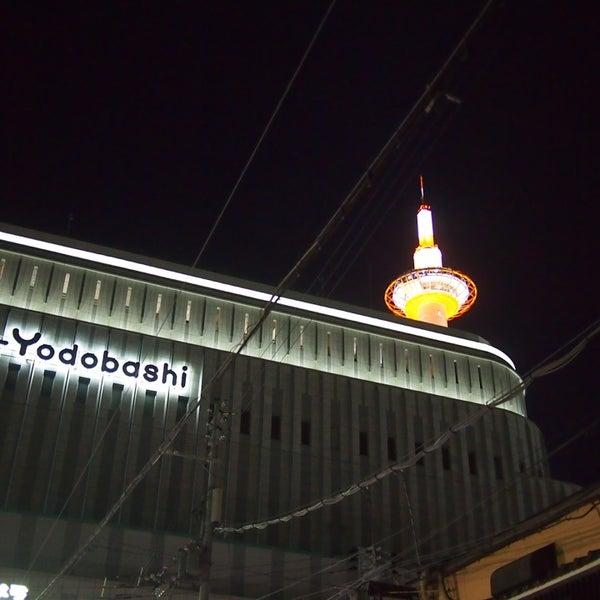 Photo taken at Kyoto-Yodobashi by tzr6063 on 4/28/2013