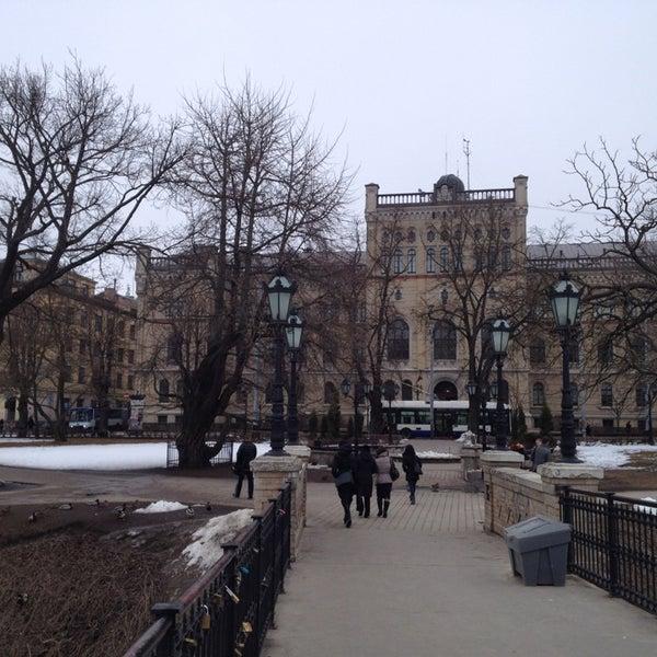 Photo taken at University of Latvia by Fevzi T. on 4/4/2013