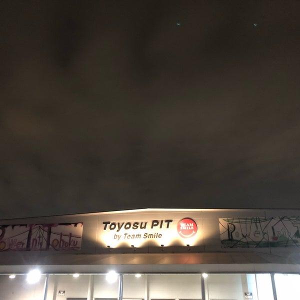 10/13/2018にしのちがチームスマイル・豊洲PITで撮った写真