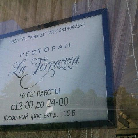Снимок сделан в La Terrazza пользователем Геннадий А. 9/25/2012