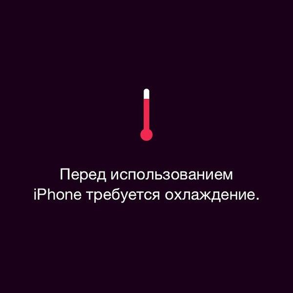Снимок сделан в Vidnoe.NET пользователем Корякин А. 10/23/2014