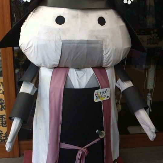 Das Foto wurde bei 秋保 里センター 多目的ルーム von ポカ美茶 am 10/8/2012 aufgenommen