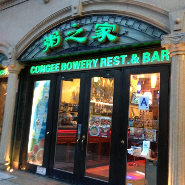 Congee bowery 粥之家 now closed chinese restaurant in new
