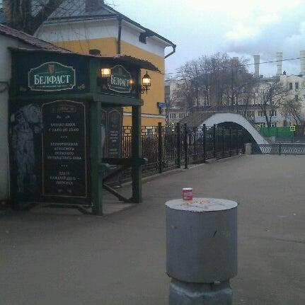 Снимок сделан в Белфаст / Belfast пользователем Andrey R. 11/24/2012