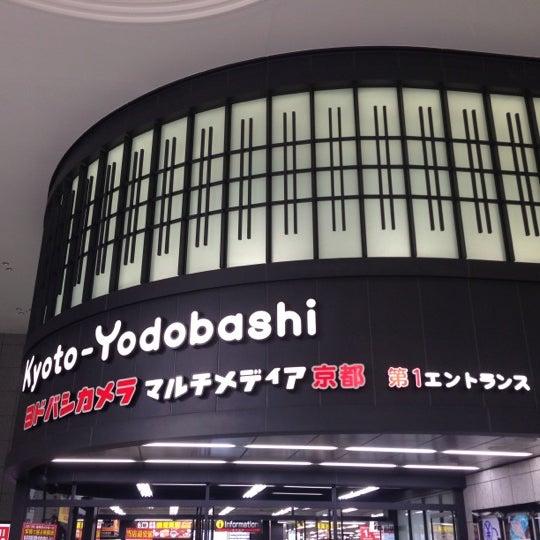 Photo taken at Kyoto-Yodobashi by sugi 3. on 11/20/2012
