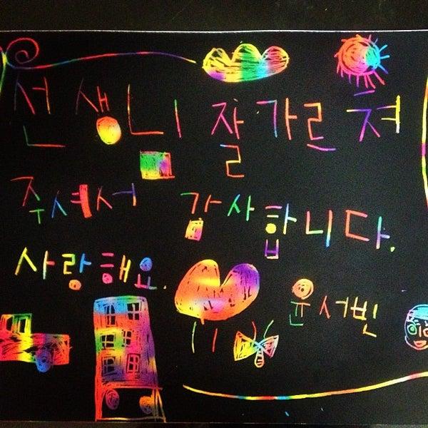 Photo taken at 성황초등학교 by Kyungbae Y. on 5/15/2013