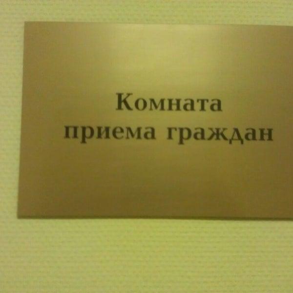 Photo taken at ОВД Пресненского района by Stanislav G. on 5/22/2014
