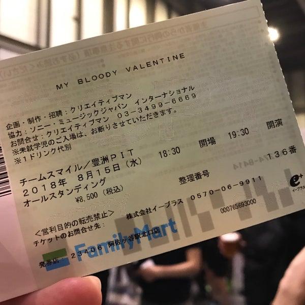 8/15/2018にTakeshi U.がチームスマイル・豊洲PITで撮った写真