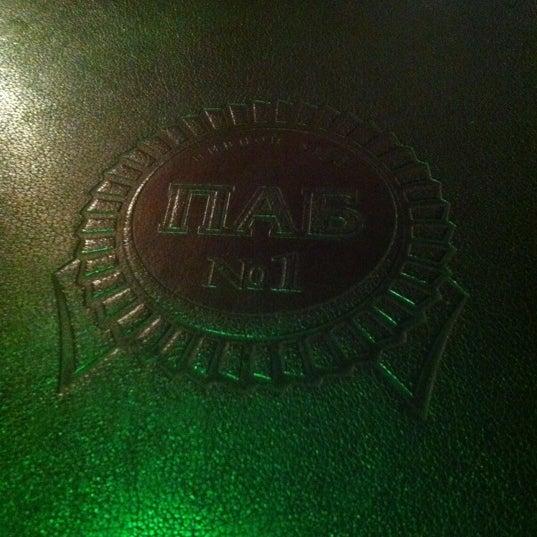 Снимок сделан в Паб №1 / Pub №1 пользователем Vera 11/3/2012