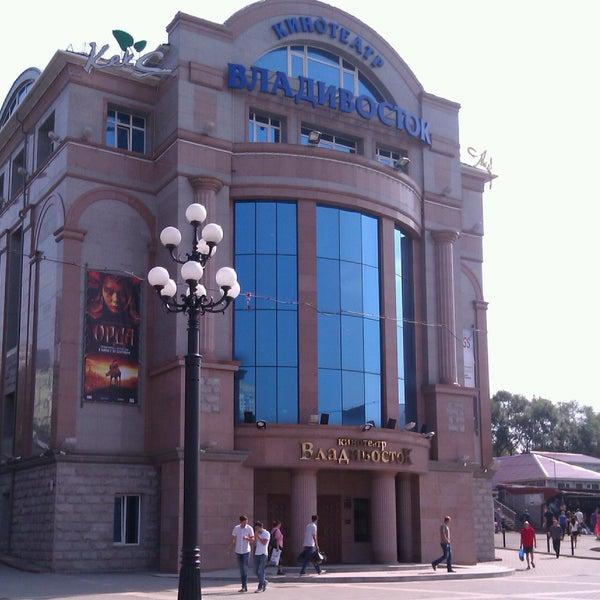 Ростпотребнадзора г владивосток кинотеатр владивосток Авто