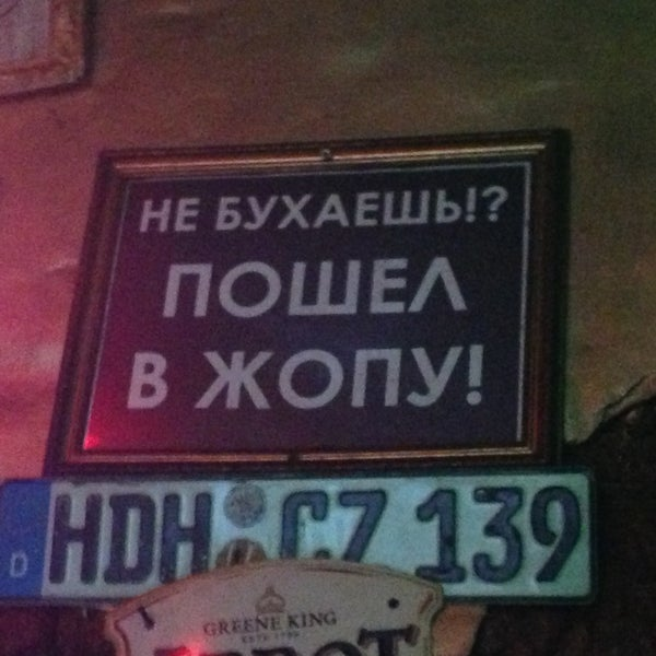 Снимок сделан в Ломоносов Бар пользователем Sergey O. 4/11/2013