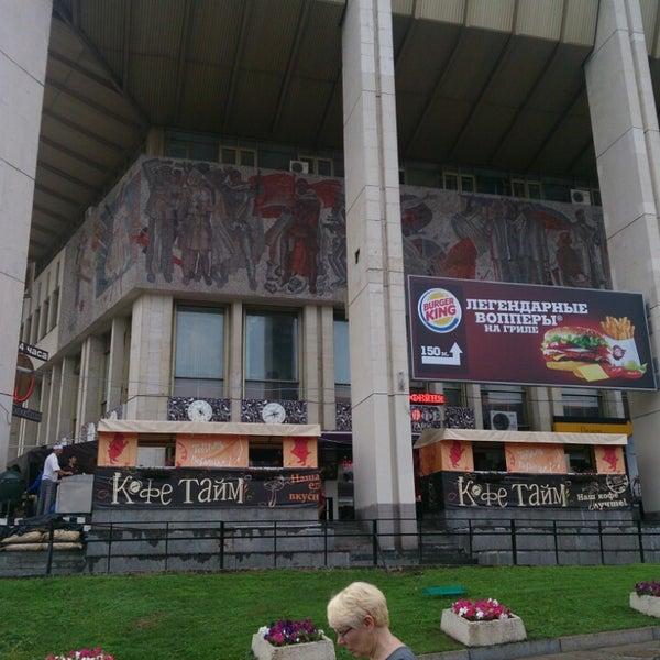 Photo taken at Московский дворец молодежи by ssens A. on 7/15/2013