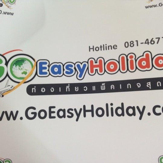 รูปภาพถ่ายที่ GoEasyHoliday โดย Tum เมื่อ 12/10/2012