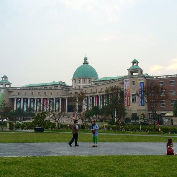 Photo taken at Asia University by YU-TA L. on 11/8/2014