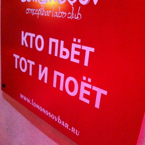 Снимок сделан в Ломоносов Бар пользователем Виталий 2/10/2013