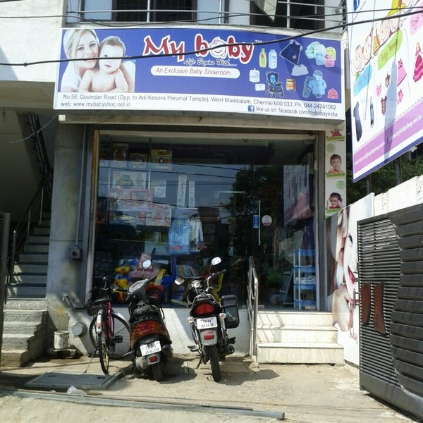 my baby shop chennai tamil nadu. Black Bedroom Furniture Sets. Home Design Ideas