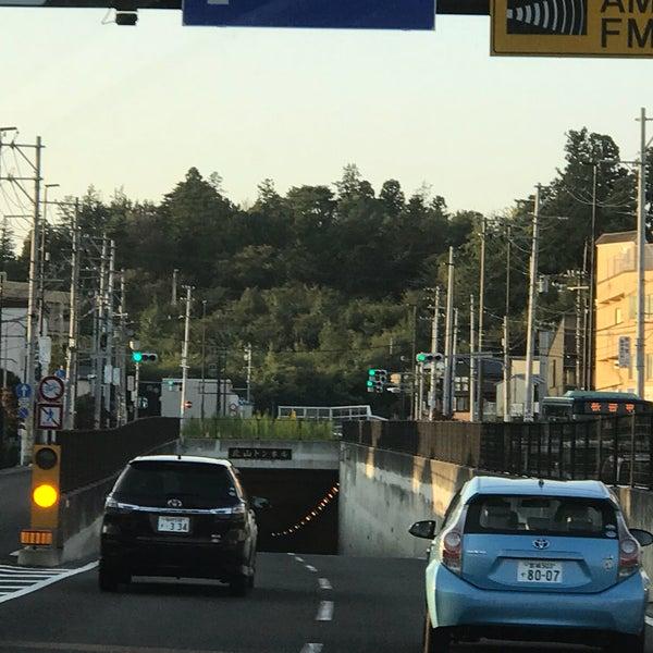 Photos at 北山トンネル - 仙台...