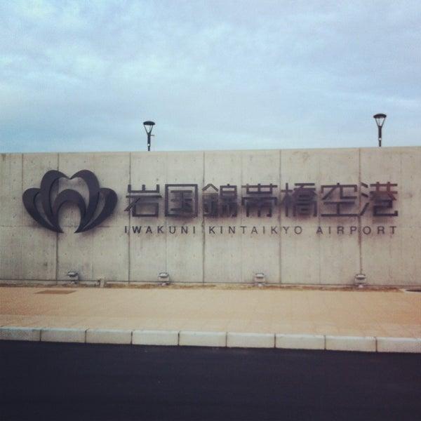 12/29/2012にKie N.が岩国錦帯橋空港 / 岩国飛行場 (IWK)で撮った写真