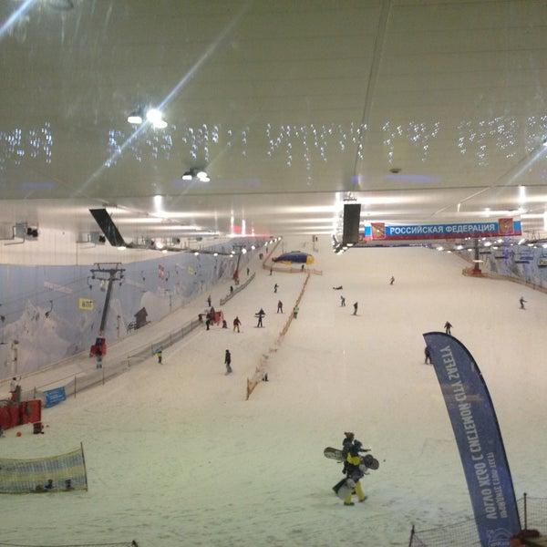Foto scattata a Снеж.ком da Pavel S. il 12/29/2012