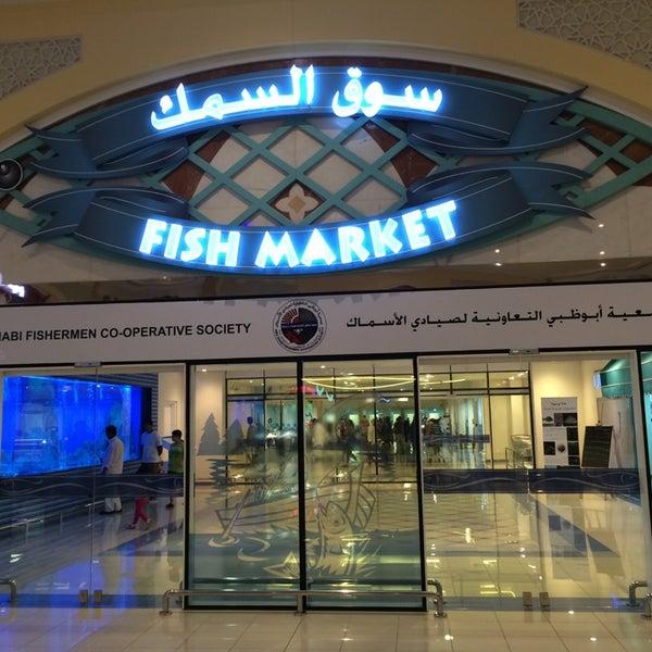 Photo taken at Mushrif Mall by Eugen F. on 5/31/2014