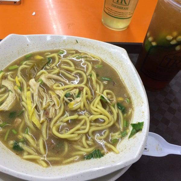 Photo taken at Thohirah Restaurant by Billy Joel on 9/30/2014
