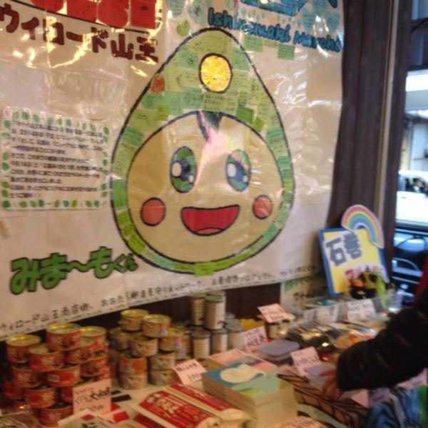 รูปภาพถ่ายที่ 石巻マルシェ 大森ウィロード山王店 โดย Naoki T. เมื่อ 1/10/2014